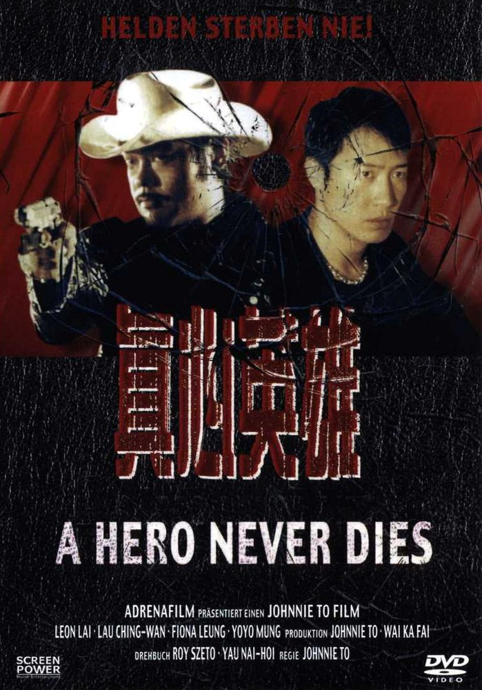 A Hero Never Dies - Chan Sam Ying Hung (1998) DVD1595