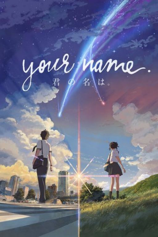 Your Name - Kimi no na wa DVD10.177 Image