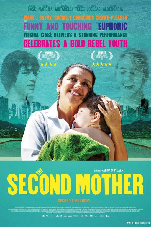 The Second Mother DVD10061 Image