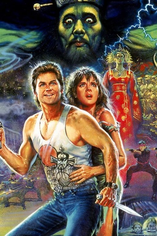 Big Trouble In Little China DVD2321