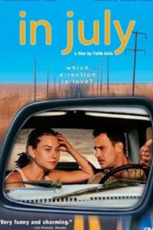 In July - Im Juli DVD3607