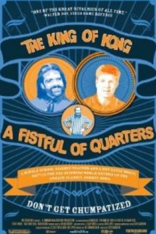 The King of Kong (OF) DVD7576