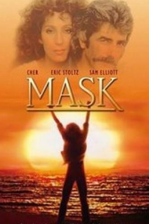 Die Maske - Mask (Coming Soon on DVD at Filmkunstbar Fitzcarraldo)