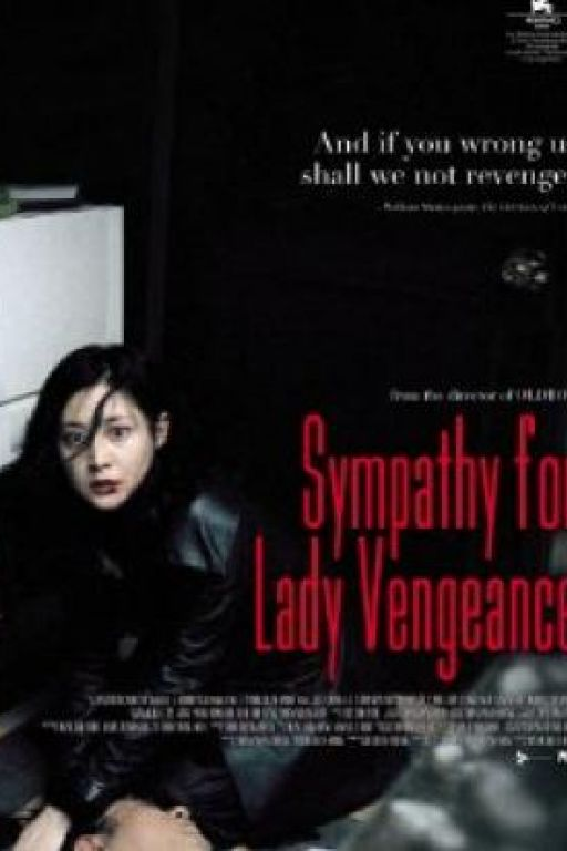 Sympathy for Lady Vengeance - Chinjeolhan geumjasshi DVD3422