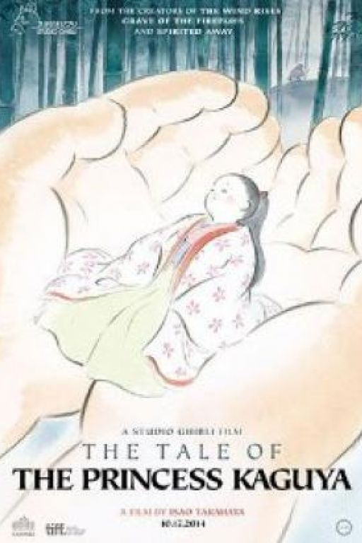 The Tale of the Princess Kaguya - Die Legende der Prinzessin Kaguya - Kaguyahime no monogatari DVD8552
