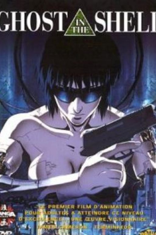 Ghost in the Shell - Kôkaku kidôtai DVD2955