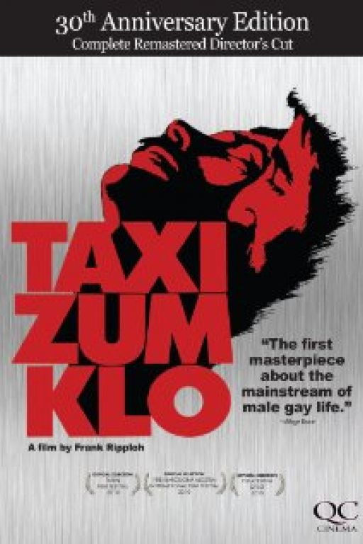 5) Taxi to the Toilet - Taxi zum Klo (1980)