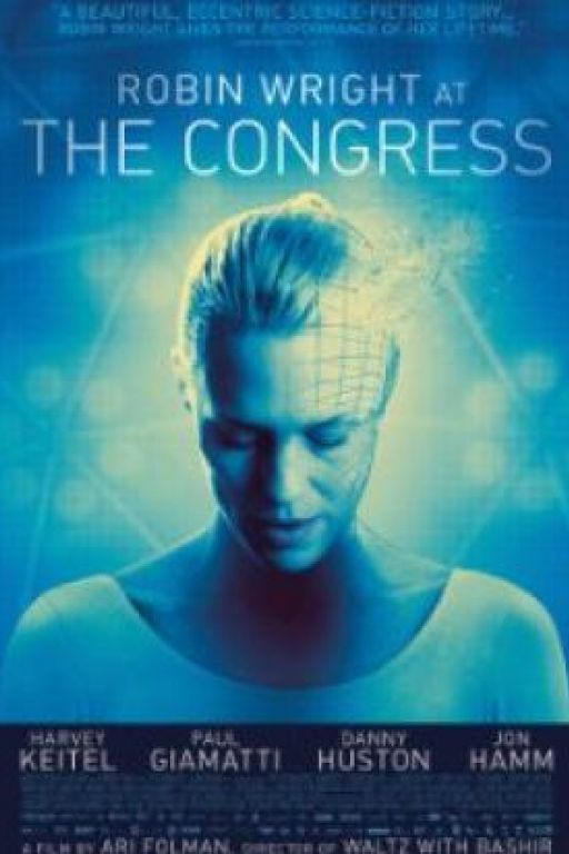 The Congress DVD1355