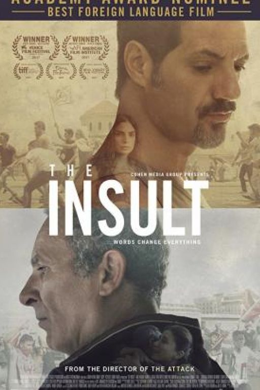 The Insult - Der Affront - L'insulte (Coming Soon on DVD at Filmkunstbar Fitzcarraldo)
