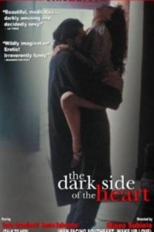 The Dark Side of the Heart - Die dunkle Seite des Herzens - El lado oscuro del corazon DVD5007