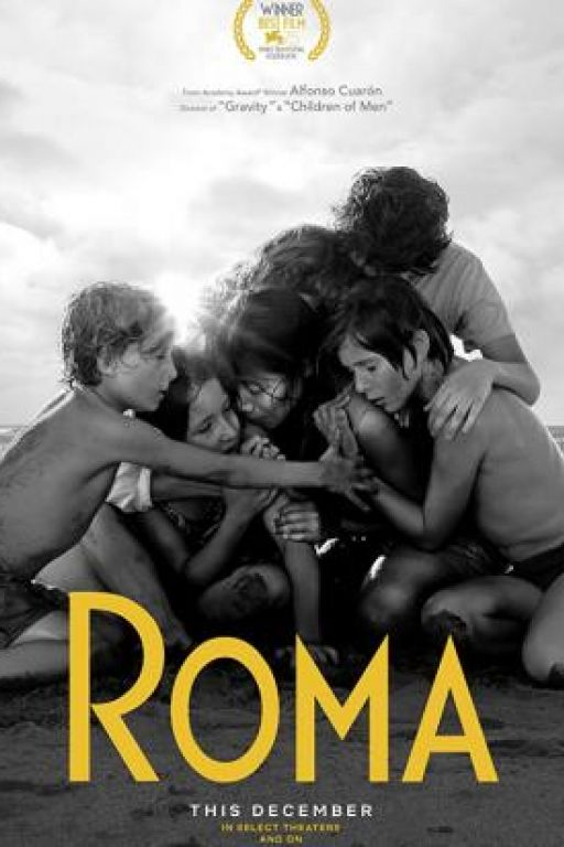 Roma (2018) (Coming Soon on DVD at Filmkunstbar Fitzcarraldo)