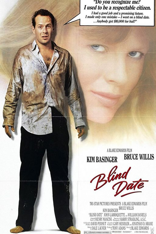Blind Date (1987) (Rating 8,0) DVD661