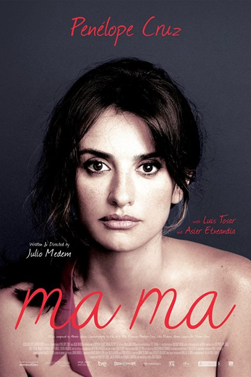 Ma Ma (2015) (Rating 6,0) (OmeU=engl. subt.) DVD3354
