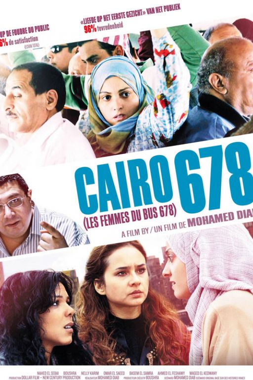 Cairo 6,7,8 - Kairo 678 - 678 (2010) (Rating 7,4) DVD1390