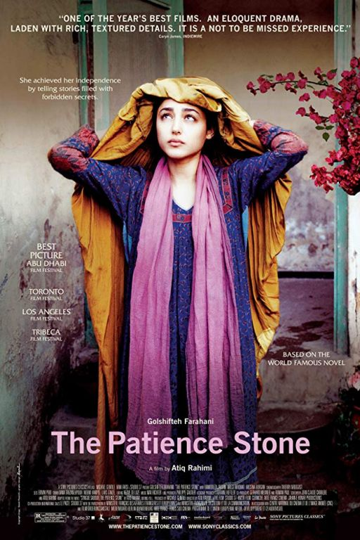 The Patience Stone - Stein der Geduld - Syngué sabour, pierre de patience (2012) (Rating 7,8) DVD5216