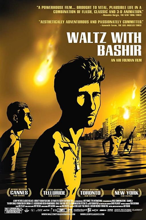 Waltz with Bashir - Vals Im Bashir (2008) (Rating 8,1) DVD8532