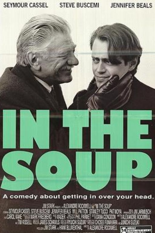 In The Soup (1992) (Rating 8,0) (OF) DVD3833